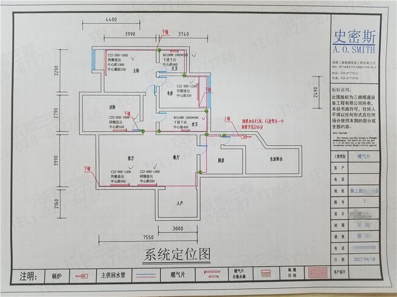 蓉上坊平面设计图展示