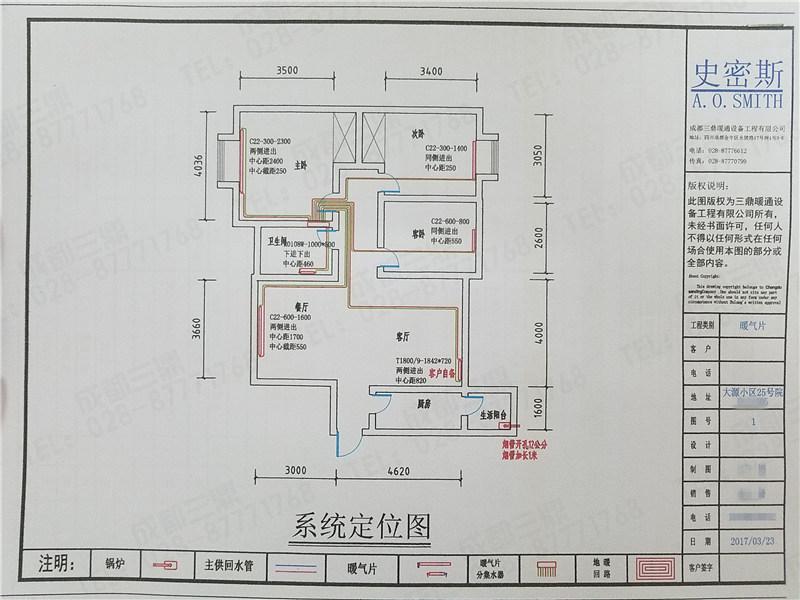 大源小区平面设计图展示